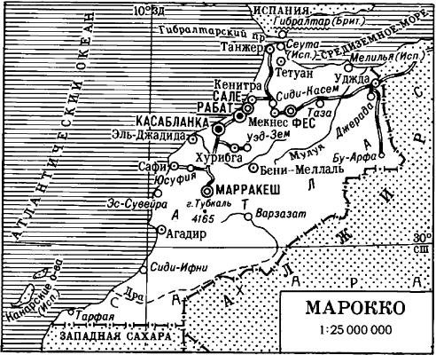Марокко.
