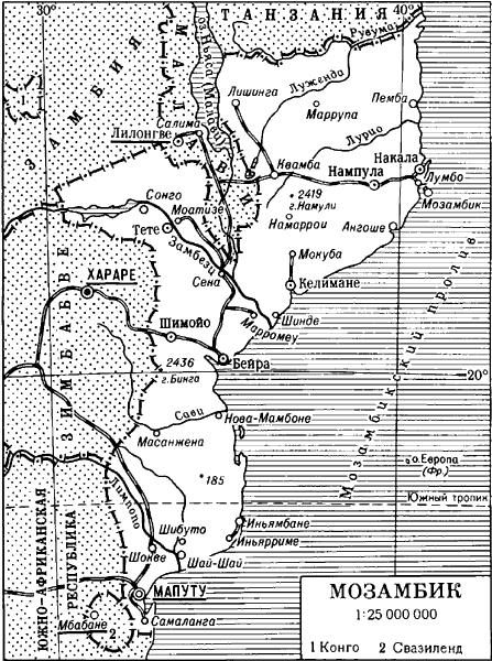 Мозамбик.