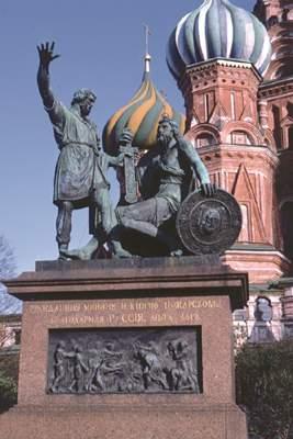 Памятник К.М.Минину и Д.М.Пожарскому.