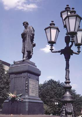 Памятник А.С.Пушкину.