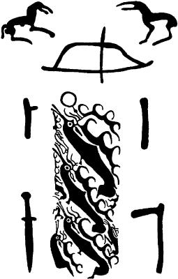 Изображения на оленном камне с р.Иволга (Бурятия).