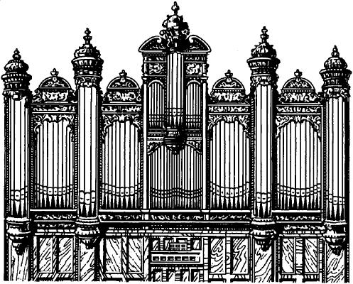 Орган Большого зала Московской консерватории.