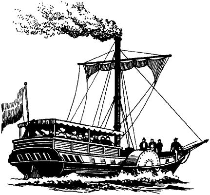 Один из первых русских пароходов.