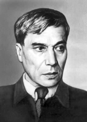 Б.Л.Пастернак.