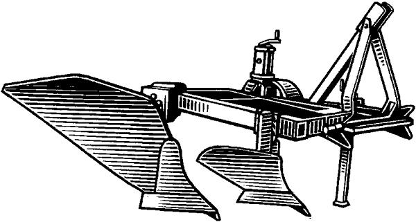 Навесной плантажный плуг.