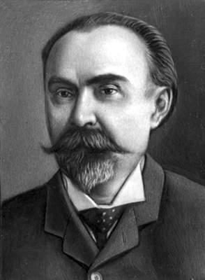 Г.В.Плеханов.