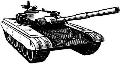 ТанкТ-72 (СССР).