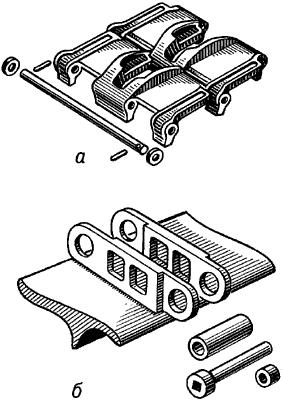 Траки гусеничных тракторов с соединительными деталями.