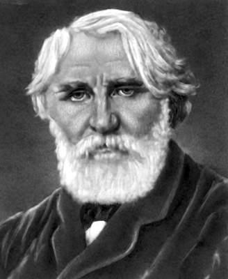 И.С.Тургенев.