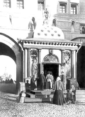 Часовня Иверской Богоматери вначале XXв.