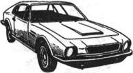 Легковой автомобиль Астон Мартин