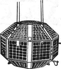 Индийский ИСЗ Бхаскара-1