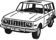 Легковой автомобиль Вартбург
