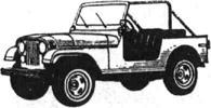 Грузопассажирский автомобиль Джип