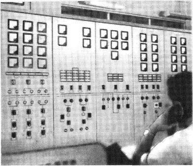 управления электростанции