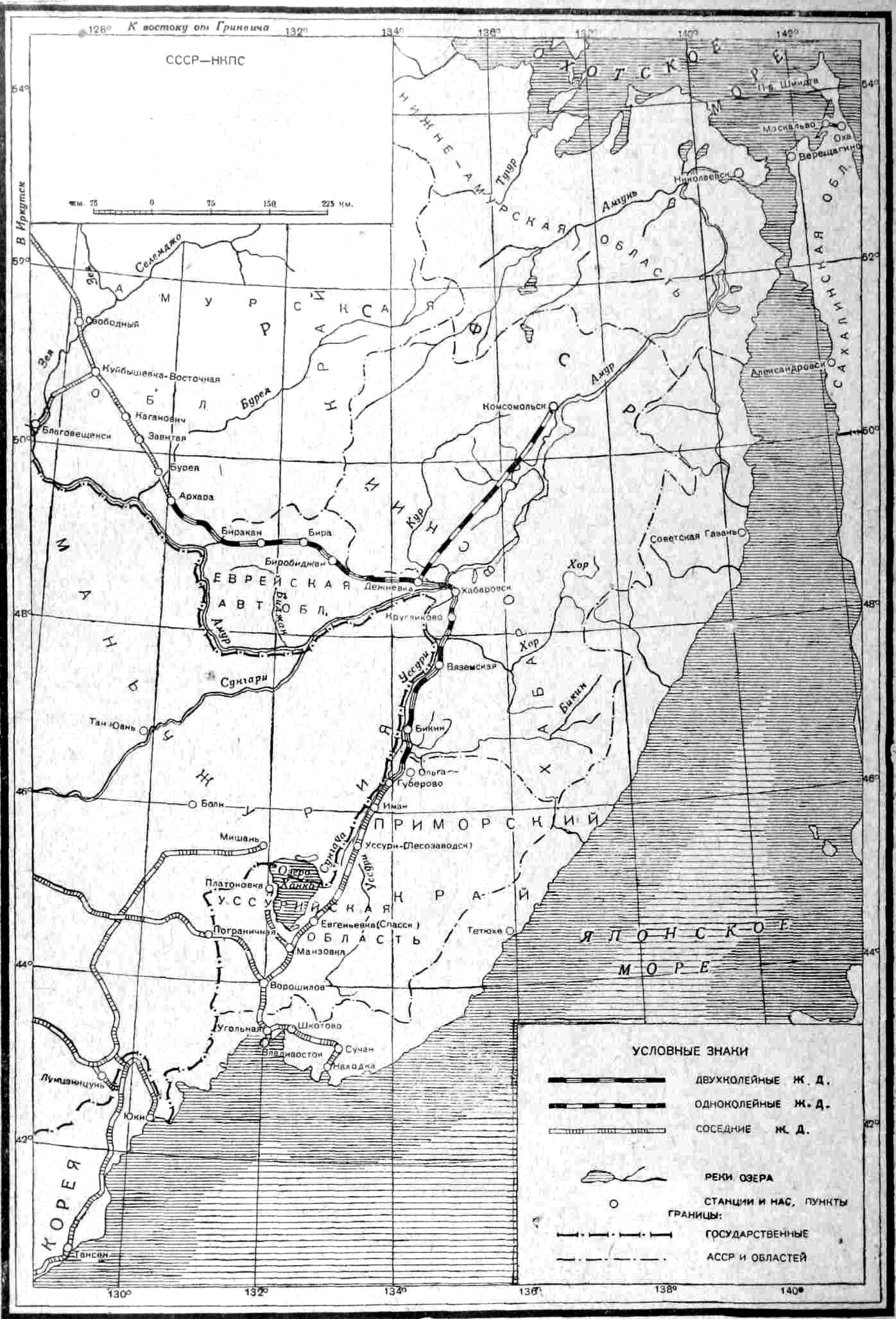 Схематическая карта дальневосточной железной дороги 1940 г. масштаб 1:7 500 000.