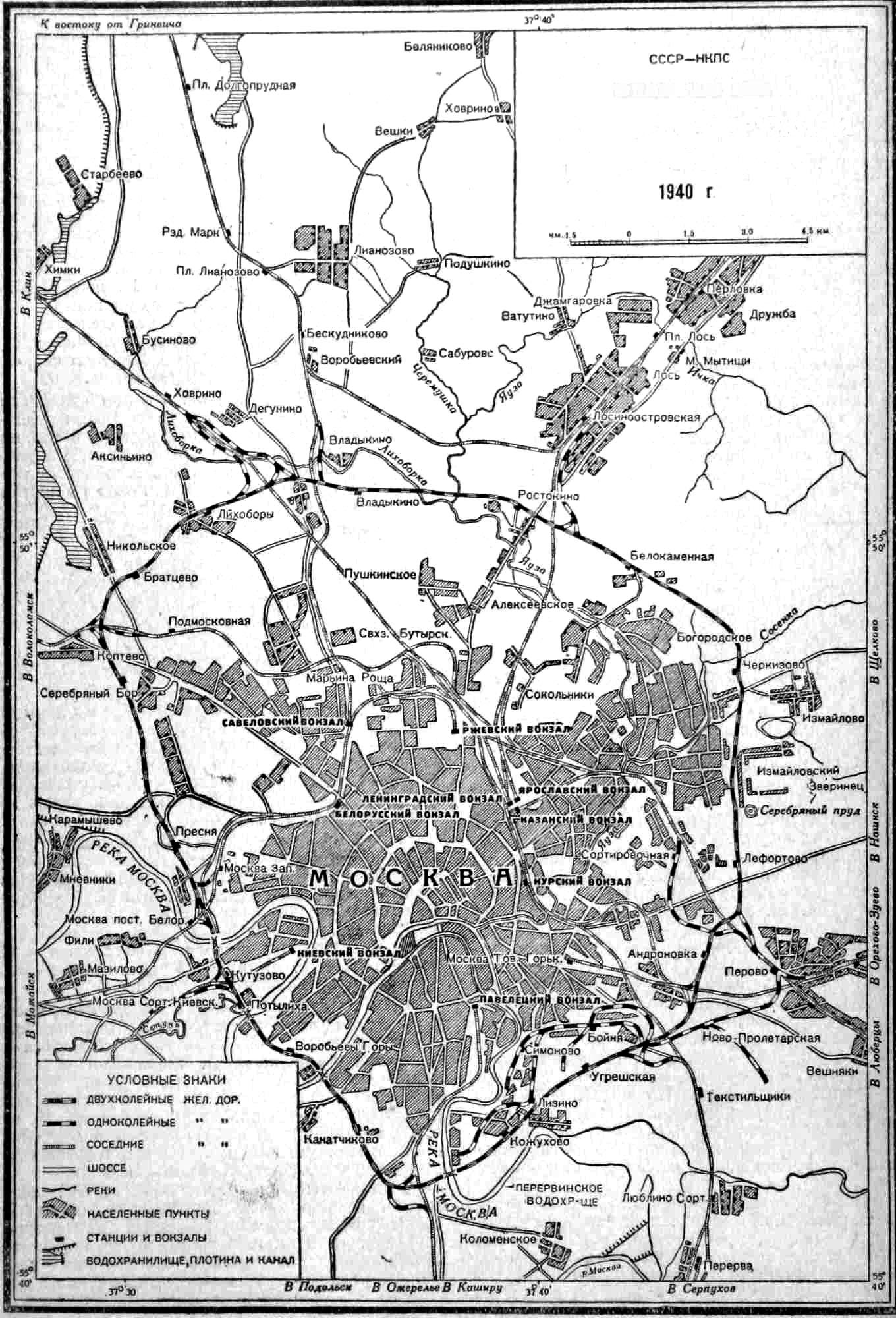Схематическая карта московско-окружной железной дороги 1940 г. масштаб 1:150 000.