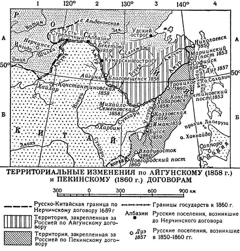 Гладкий Чистобаев Регионоведение Учебник