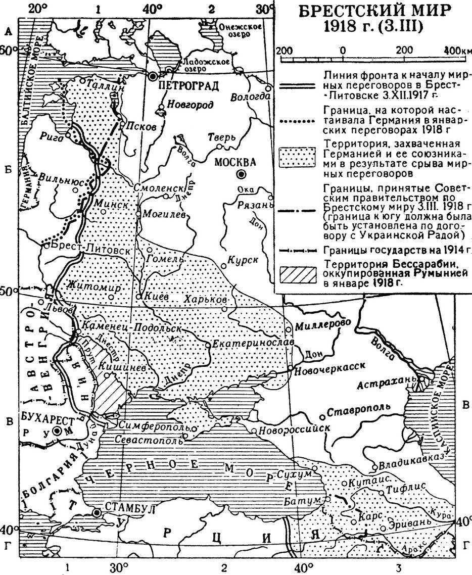 Картинки по запросу карта брестского мира