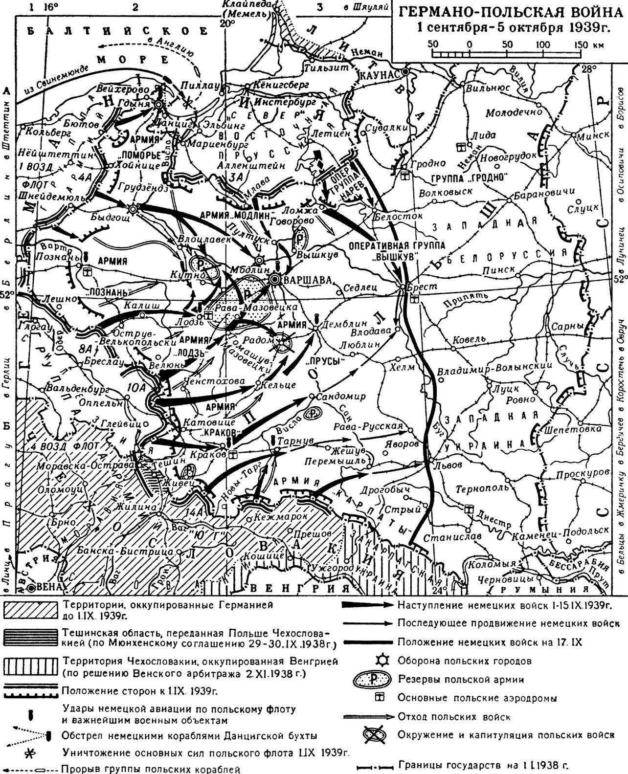 80 лет назад началась война между польскими и немецкими фашистами. Судьба евреев.