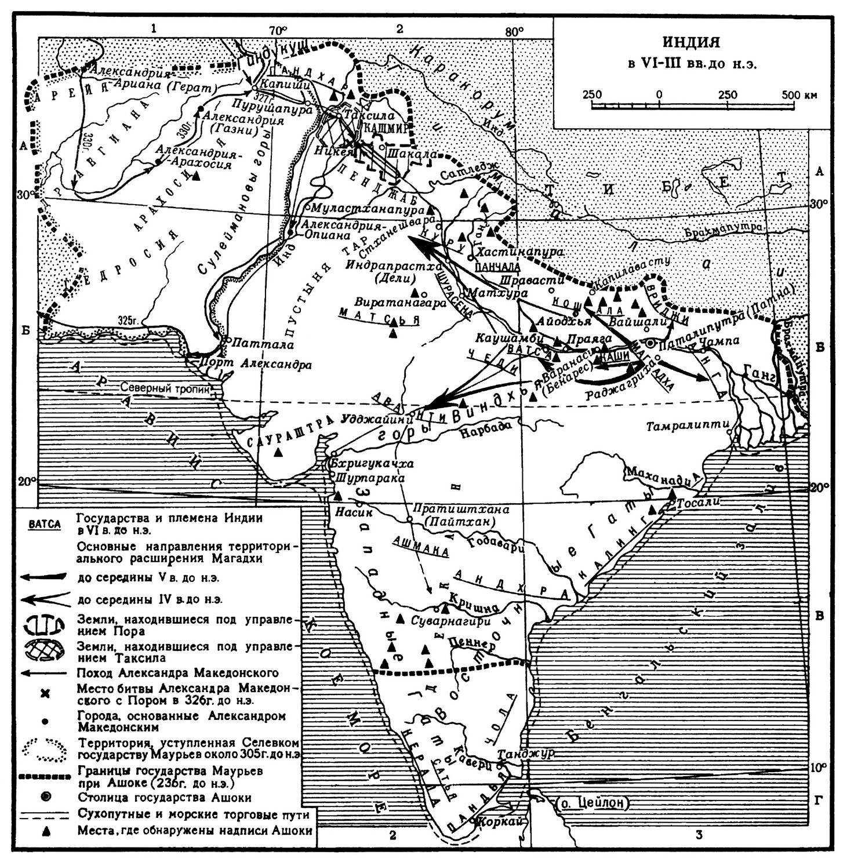 320 год до н э в индии