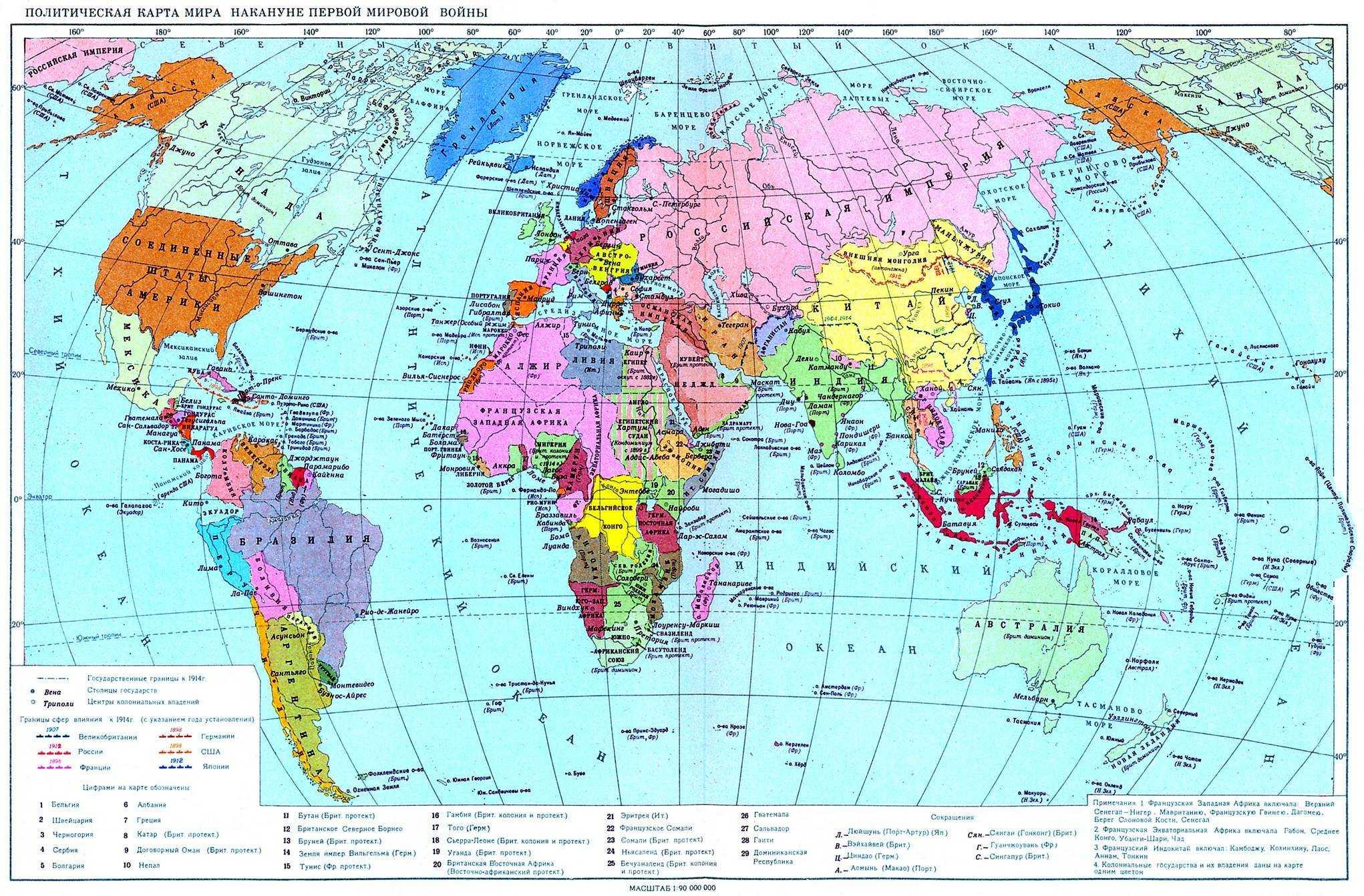 Карта Европы 1940 Г