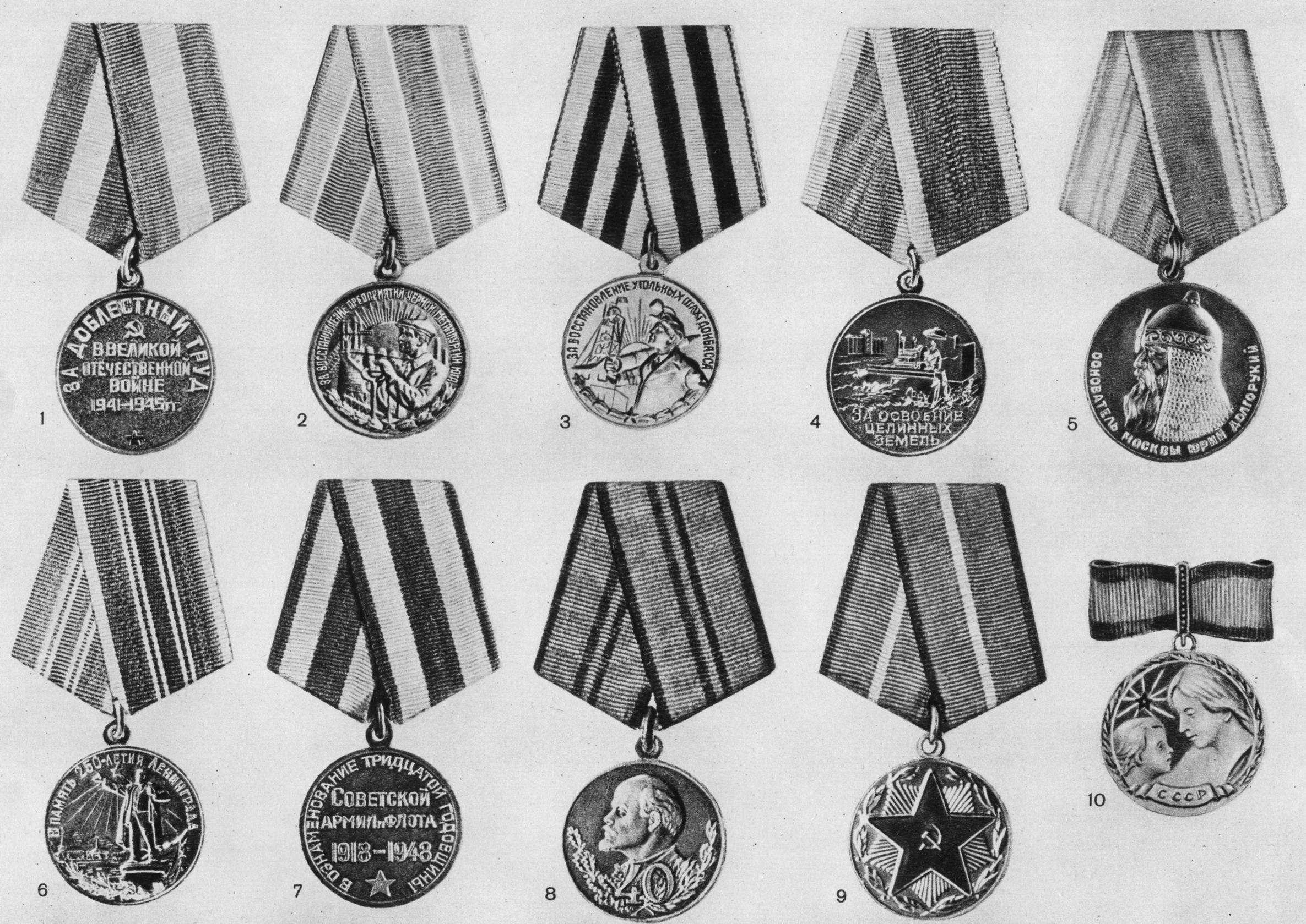 полоска военные награды вов фото носите галстук или