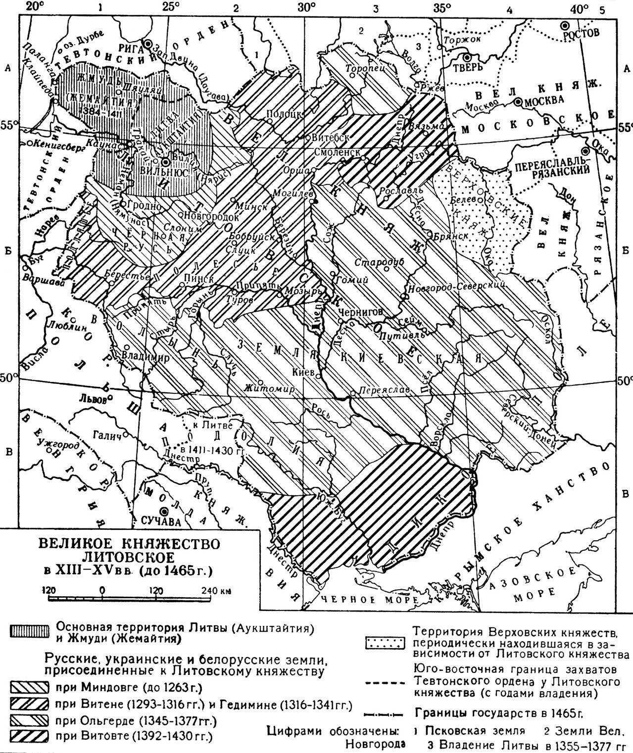 Юго западные и западные земли великое княжество литовское