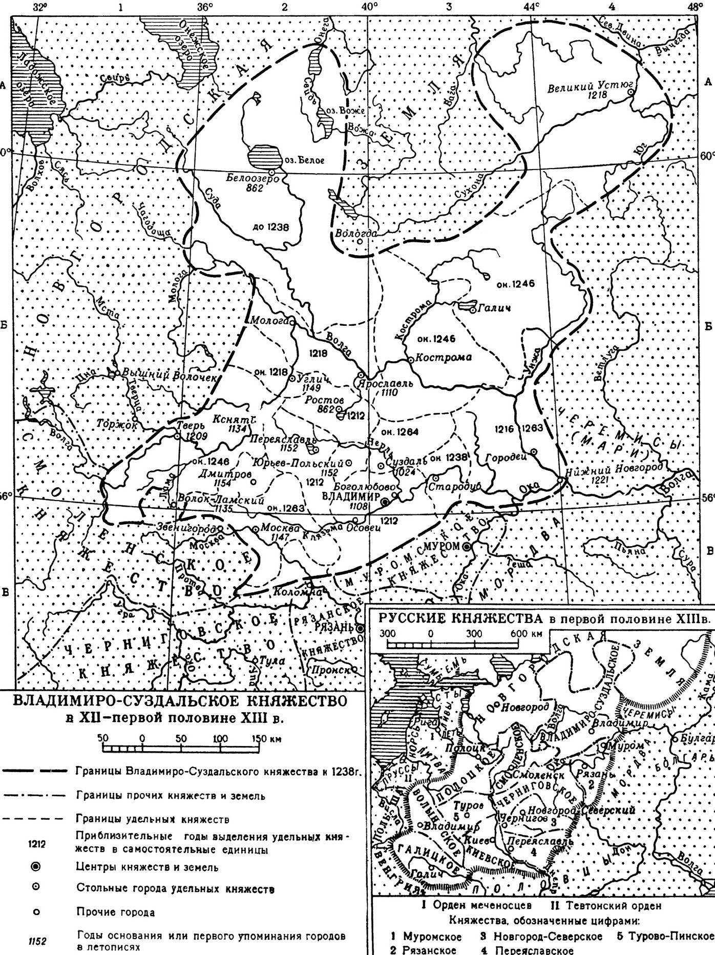 Владимиро-Суздальское княжество в XII - первой половине XIII в.