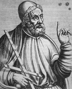 Древнегреческий математик книдский