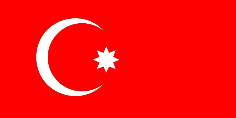 турция фото флаг