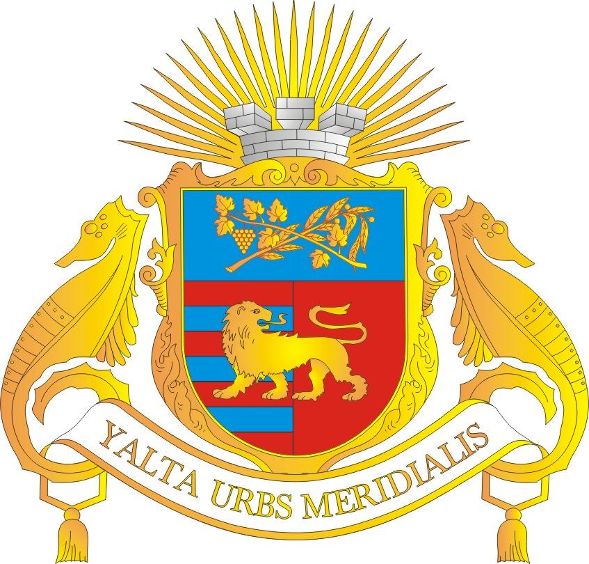 ялты герб фото
