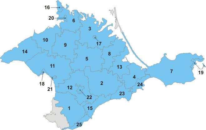 Туристическая карта крыма с курортами и поселками.