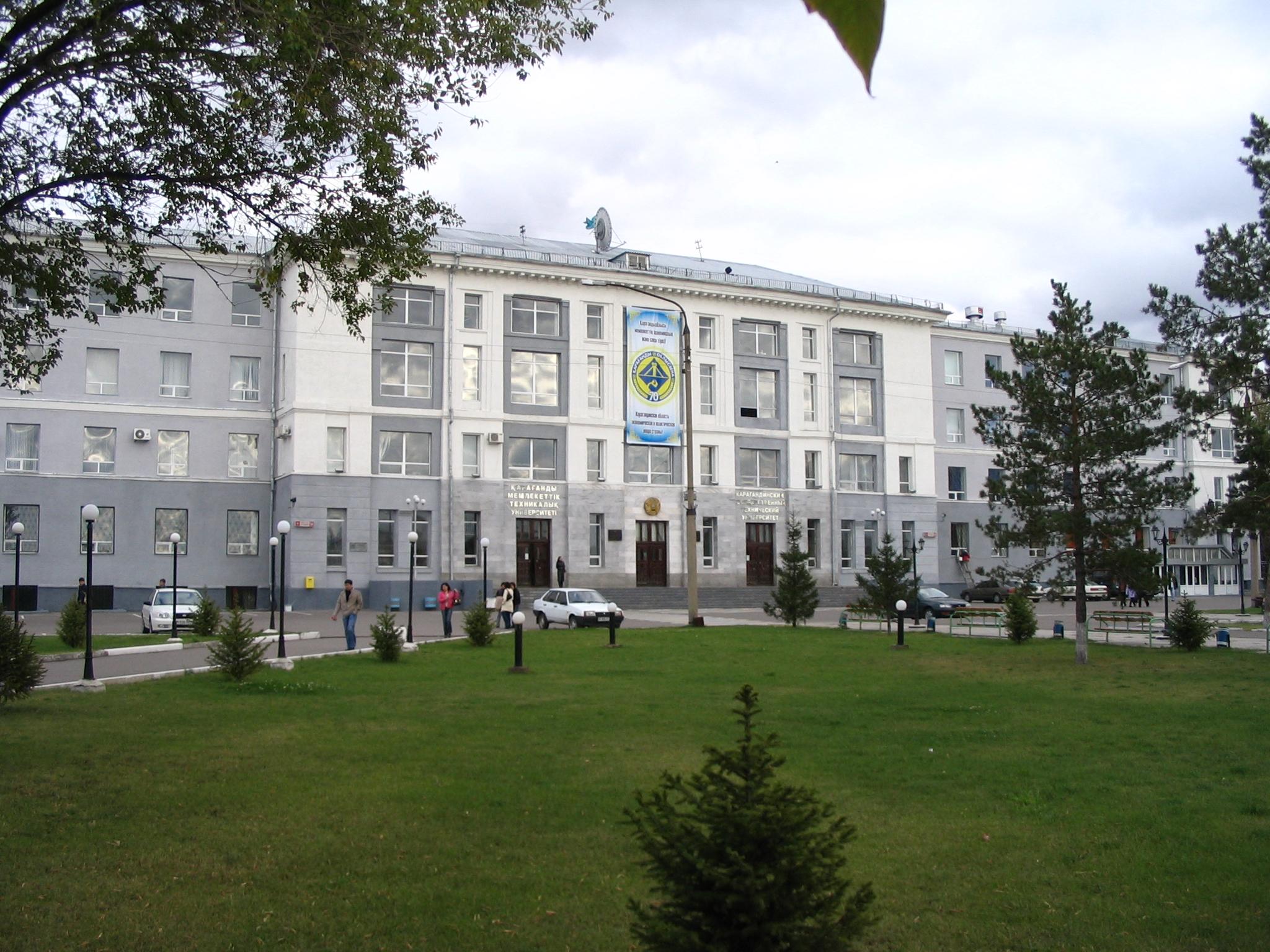 казахстан филиал мгу: