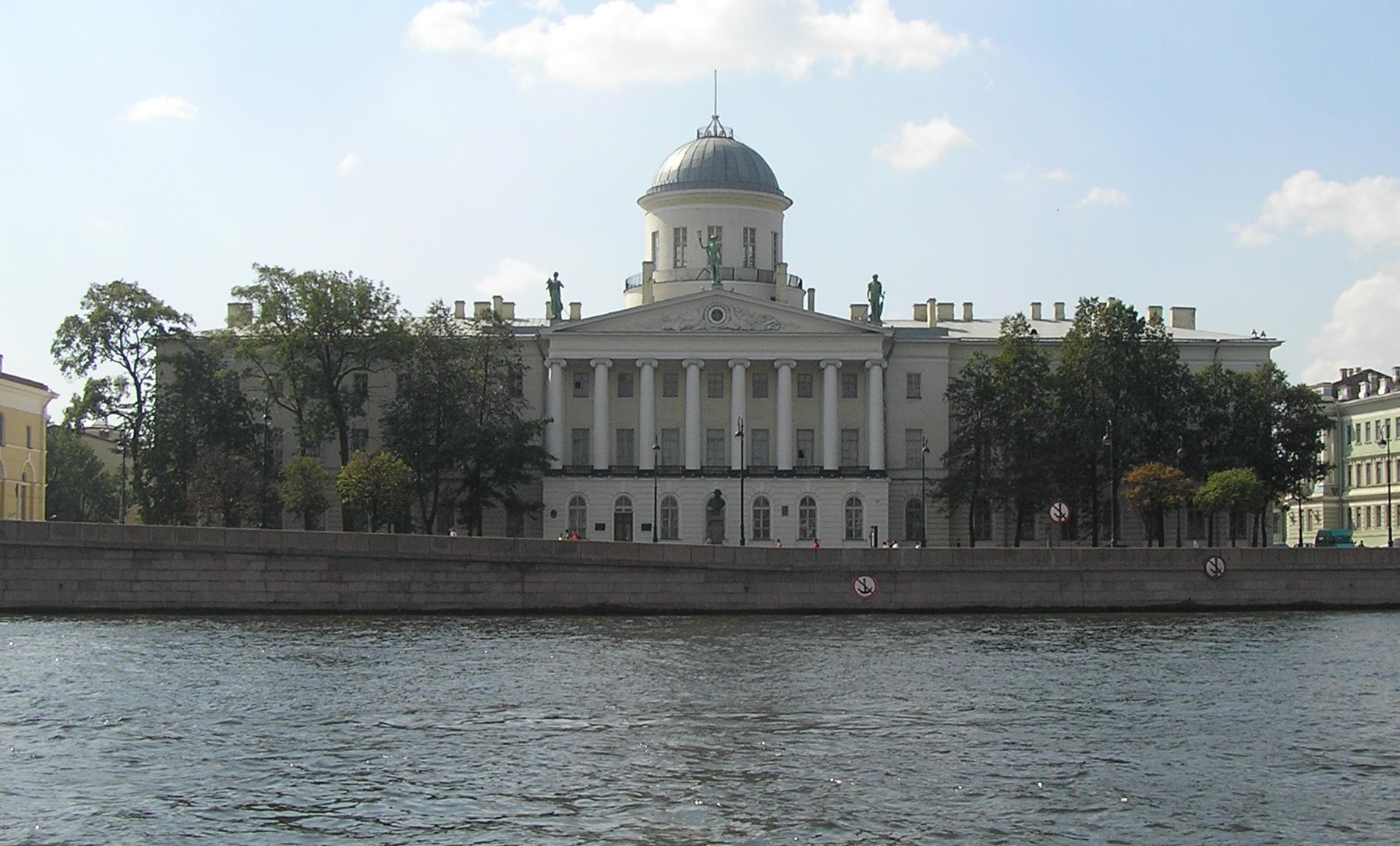 Literary Museum (