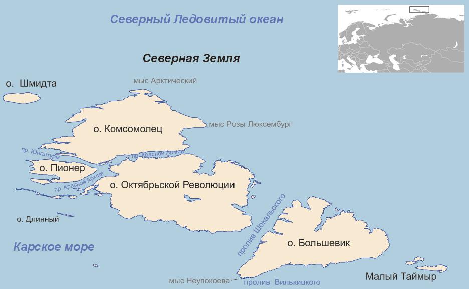 остров большевик фото