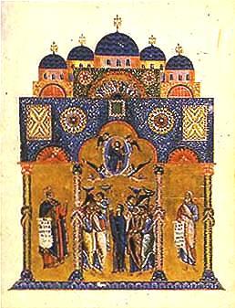 Миниатюра из Ватиканского кодекса 1162 г.
