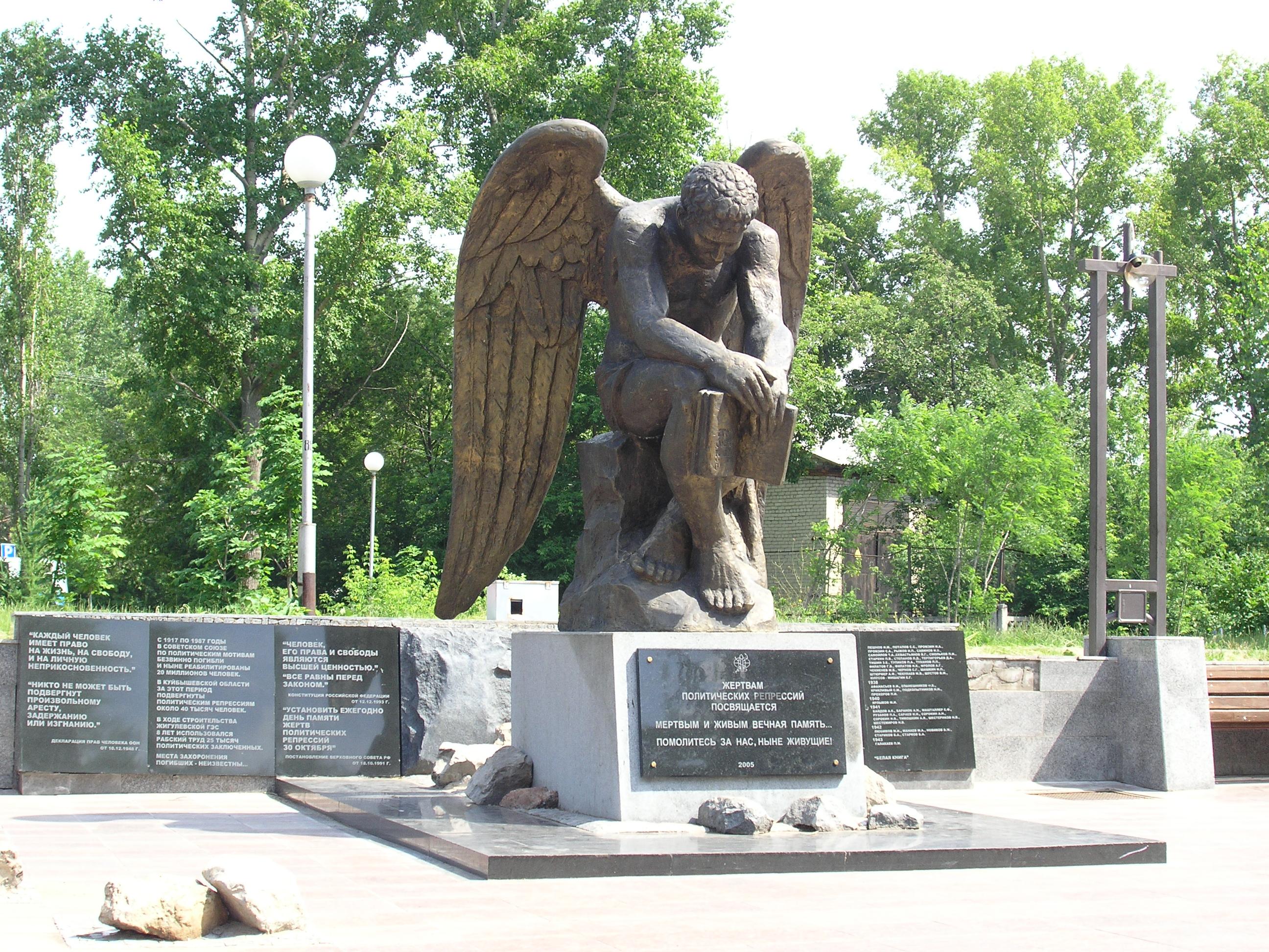Памятник с ангелом Мокшан памятник на могилку Углич