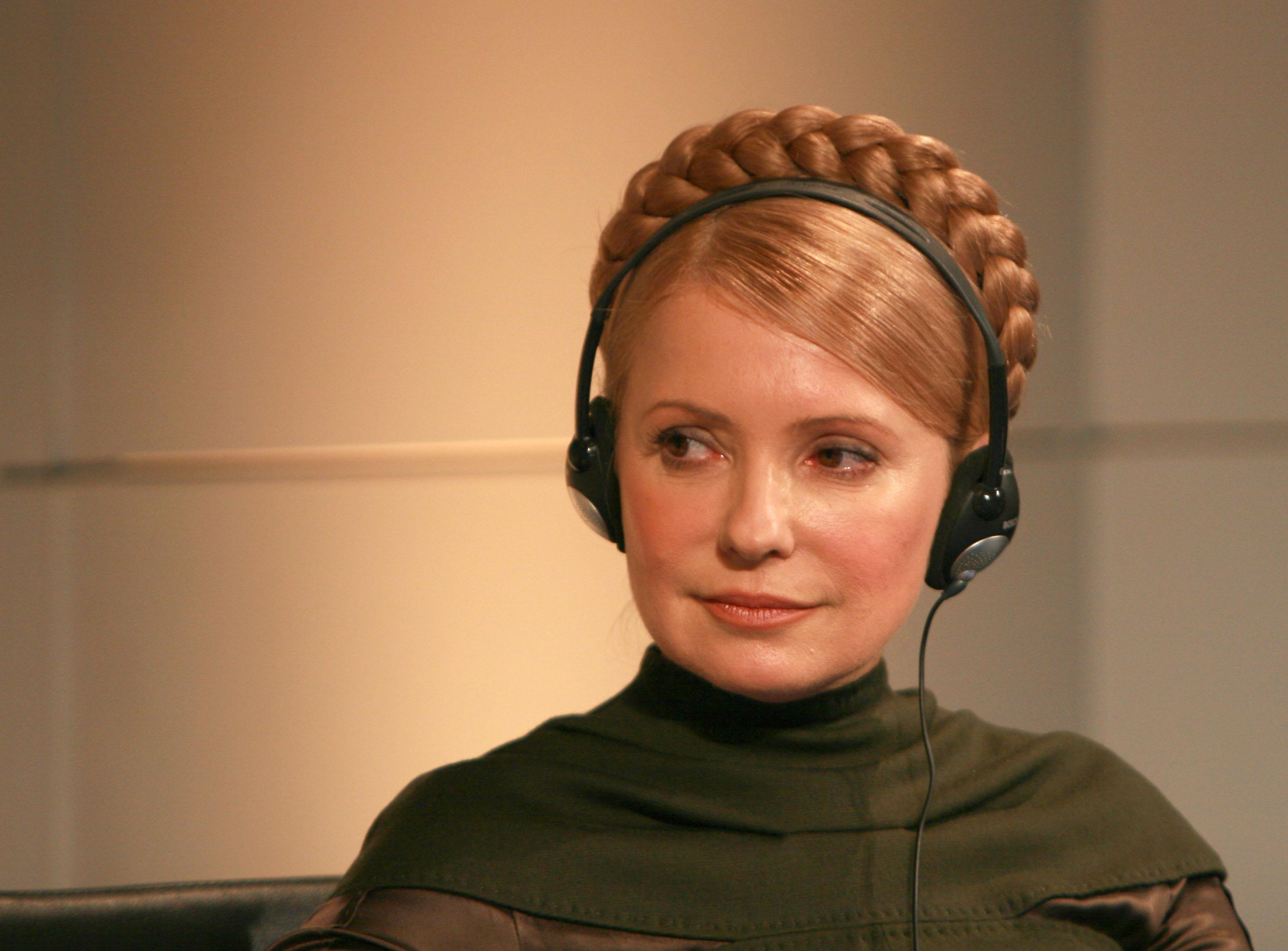 Тимошенко юлия фото 24 фотография