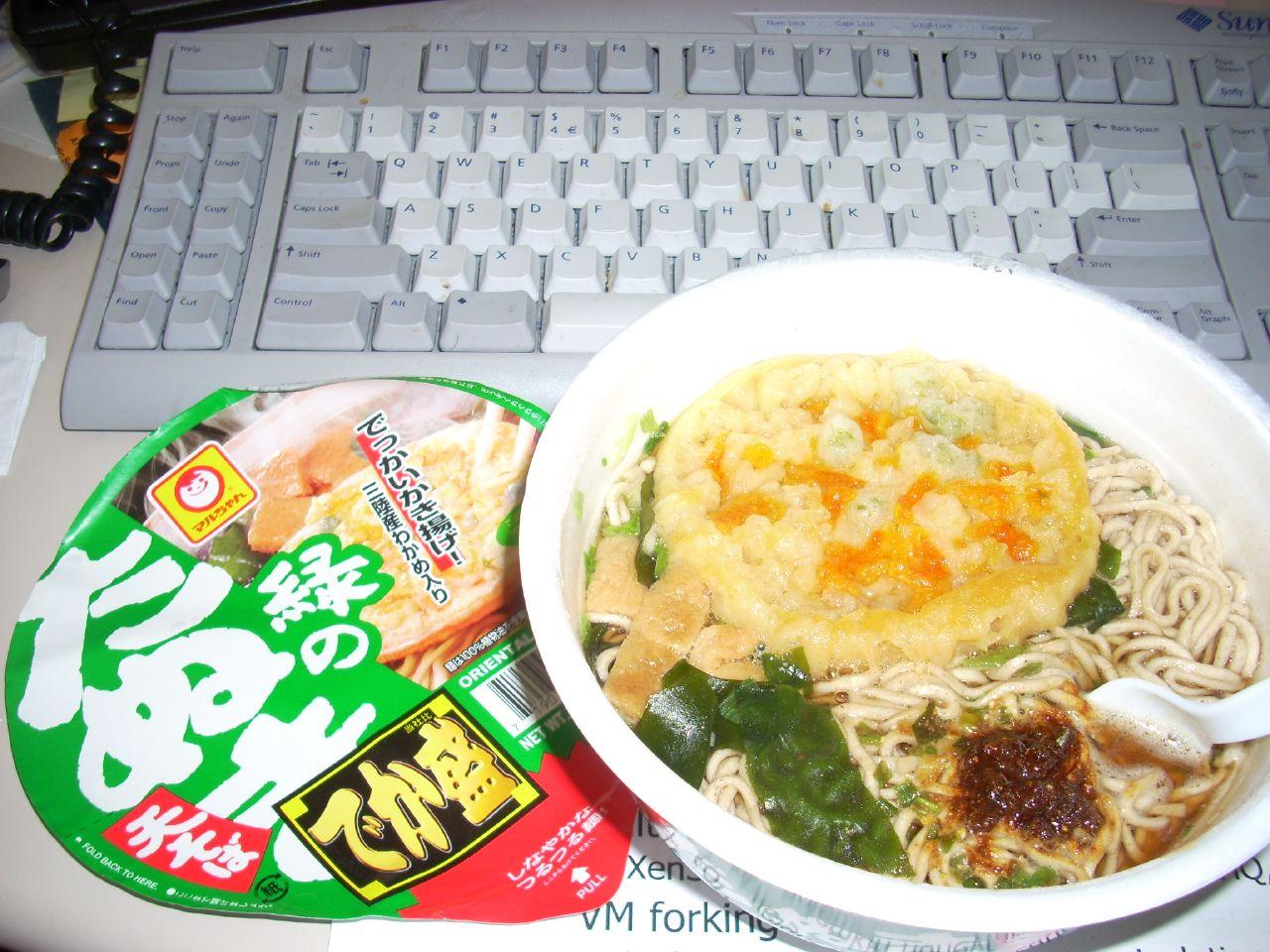 Суп с лапшой быстрого приготовления рецепт