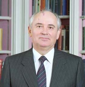 Горбачёв, Михаил Сергеевич — Википедия