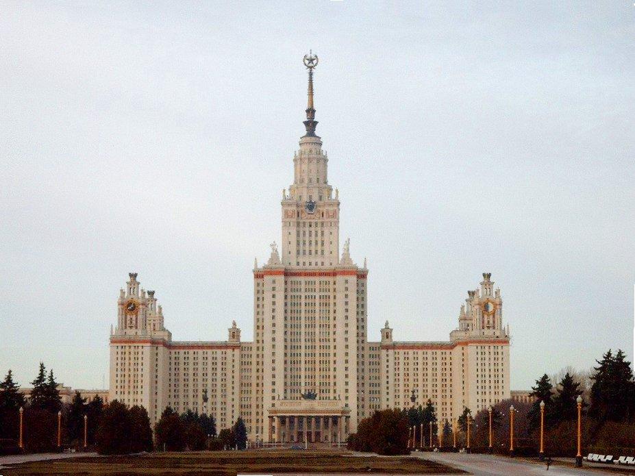мгу имени ломоносова: