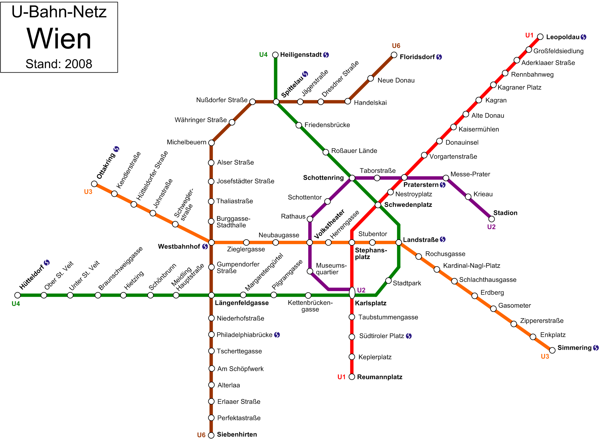 Городской транспорт в вене австрия.