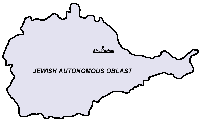 Почему еврейский автономный округ так называется