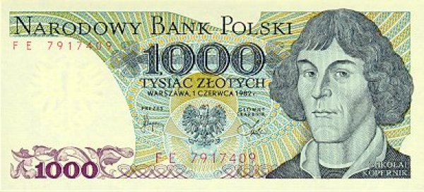 монеты польской народной республики