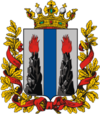 Coat of Arms of Primorye oblast (Russian empire).png
