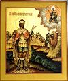 Icon of Michael of Tver.jpg