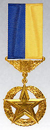 Order of Golden Star Ukraine.jpg