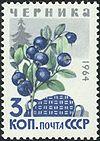 Soviet Union stamp 1964 CPA 3133.jpg