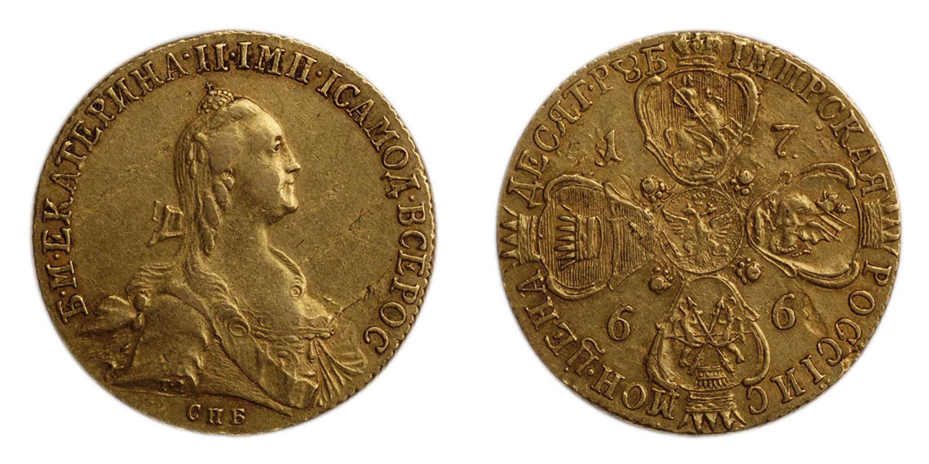 Монета это монета 2 копейки 1989 года стоимость цена